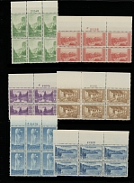 1934-35, National Parks issue, 1c-10c, perforated and imperforated complete sets of ten in plate No. blocks of six, first one with full OG, the last one - no gum as issued