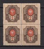 Kiev Type 2f - 1 Rub, Ukraine Tridents Block of Four (Shifted Perforation, Print Error, MNH)