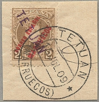 1908, 2 c., sepia, red opt CORREO ESPANOL MARRUECOS and additional TETUAN overpr