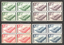 1958 China-Taiwan Blocks of Four (CV $10, Full Set, MNH)