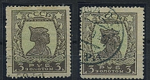 No. 96IA, type. I and type. II, used cat. = 8700 rub.