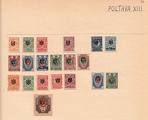 Poltava Small Collection Tridents Type 13