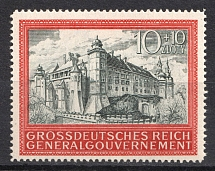 1944 General Government, Germany (Perforated, Full Set, CV $20, MNH)