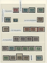 Soviet Union SURCH 8K ON POSTAGE DUE STAMPS: 1927, 47 mint stamps