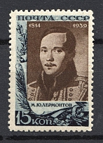 1939 15k The 125th Anniversary of the Lermontov Birth (DIFFERENT Printing)