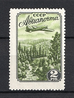 1955 Airmail, Soviet Union USSR (Dark Spot Near `2`, Print Error, Full Set)