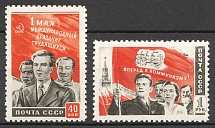 1950 USSR Labor Day (Full Set)