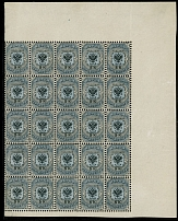 Imperial Russia, 1863, City Post, 5k black and blue, pane of 25