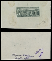 1958, Lenin Square in Stalinabad (now Dushanbe), die proof of 40k in greenish