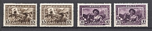 1941 USSR 15th Anniversary of the Soviet Kirghizia (Full Set, MNH)