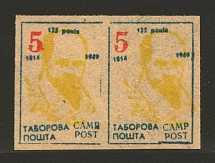 Taras Shevchenko Displaced Persons DP Camp Ukraine Pair `5` (with Value, Probe, Proof, MNH)