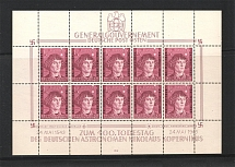 1943 Germany General Government Block Full Sheet (Control Number `II-2`)