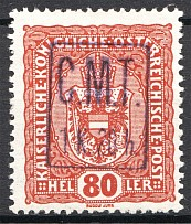 1919 Romanian Occupation of Ukraine Kolomyia CMT 1 K 20 h on 80 H (Violet Ovp)
