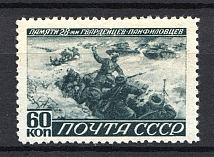 1943 60k Heroes of the USSR, Soviet Union USSR (MISSED Background, Print Error)