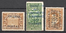 Ecuador Double Inverted Overprint