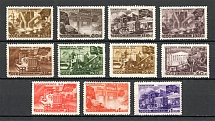 1947 USSR The Reconstruction (Perf, Full Set, MNH)