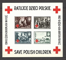 Poland Red Cross Block Sheet (MNH)