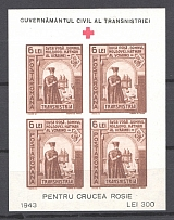 1941-43 Romania Transnistria Red Cross Block Sheet 6 Lei (MNH)