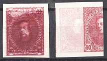 1920 Ukraine 40 Grn (Multiple Two Sides Printing, Print Error, MNH/MLH)