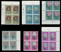 People's Republic of China, 1960, Chrysanthemums, 8f-52f
