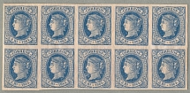 1864, 2 R., blue on pinkish, block of (10), MH/MNH (strip of 3), an impressive a