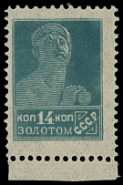 Soviet Union, 1924-25, definitive issue, worker 14k slate blue, perfor 14½x15