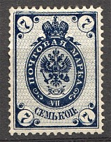1889-92 Russia 7 Kop (Print Error, Shifted Background)