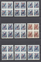 1924 USSR Postage Due Zv. D1-D9 Blocks of Four (Full Set, MNH/MLH)