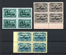 1950 USSR Agriculture in the USSR MARGINAL Blocks of Four (Full Set, MNH)