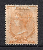 1882-84 Malta, British Colonies (Full Set, CV £40)