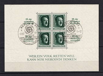 1937 Third Reich, Germany (Souvenir Sheet Mi. 11, Special Commemorative Cancellation BERLIN W 62, CV $80, )