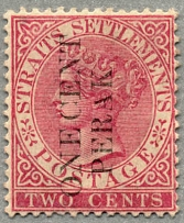 1887, 1 c. on 2 c., pale rose, surcharge ONE CENT/PERAK in BLACK, MH, very rare