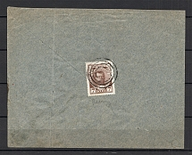 Mute Postmark of Melitopol, Corporate Envelope, Bank (Melitopol, Levin #512.03)