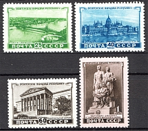 1951 USSR Hungarian People's Republic (Full Set, MNH)