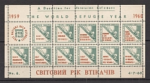 1960 Clevelend Year Of Expat Underground Post Block (MNH)
