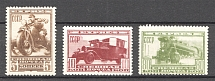 1932 USSR Special Delivery Stamps (Full Set, MH/MNH)