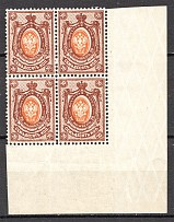 1908-17 Russia Block of Four 70 Kop (Print Error, Shifted Center, MNH)