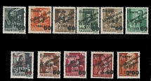 Carpatho - Ukraine - Second Uzhgorod Issue, 1945, black surcharges ''60''/1f -