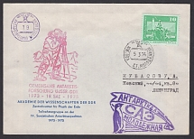 1974. A group of scientists from the GDR as part of the Soviet Antarctic expedition. The corporate envelope was sent on