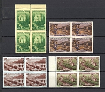 1951 USSR Georgian SSR Blocks of Four (Full Set, MNH)
