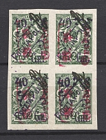 1919, 40gr on 2k Grodno Military Communications Courier Post, Germany Occupation WWI (Block of Four, Certificate)