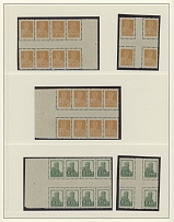 Soviet Union FIRST DEFINITIVE TYPO PRINTING (PERF 12 ½, HIGH VALUES): 84 stamps
