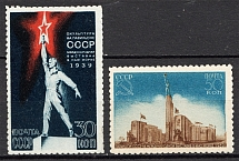 1939-40 USSR The USSR Pavilion in the New York World Fair (Perf, Full Set, MNH)