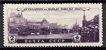 1946 USSR Parade in Moscow 2 Rub (Vertical Raster)
