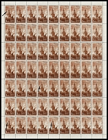 Soviet Union 1947, red overprint on Spasski Tower 1r in complete sheet of 63, NH