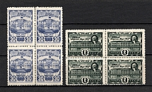 1945 Anniversary of the Academy of Sciences of the USSR, Soviet Union USSR (Blocks of Four, Full Set, MNH)