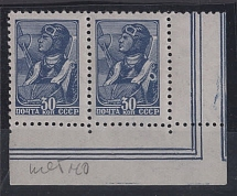 cat. Zag. No. 1056 - variety 'spot' on the right stamp  кат. Заг. №1056 - разновидность 'пятно' на правой марке   Качество: С