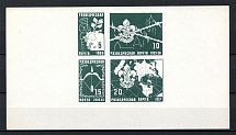 1957 Russia Scouts New York Jubilee Jamboree ORYuR Green Block (MNH)