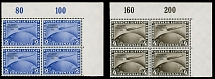 Germany 1933, Zeppelin Chicago Flight, 2m and 4m, blocks of 4, NH
