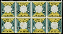 1875, Second printing 10 cents black on green-blue and yellow, block of eight,